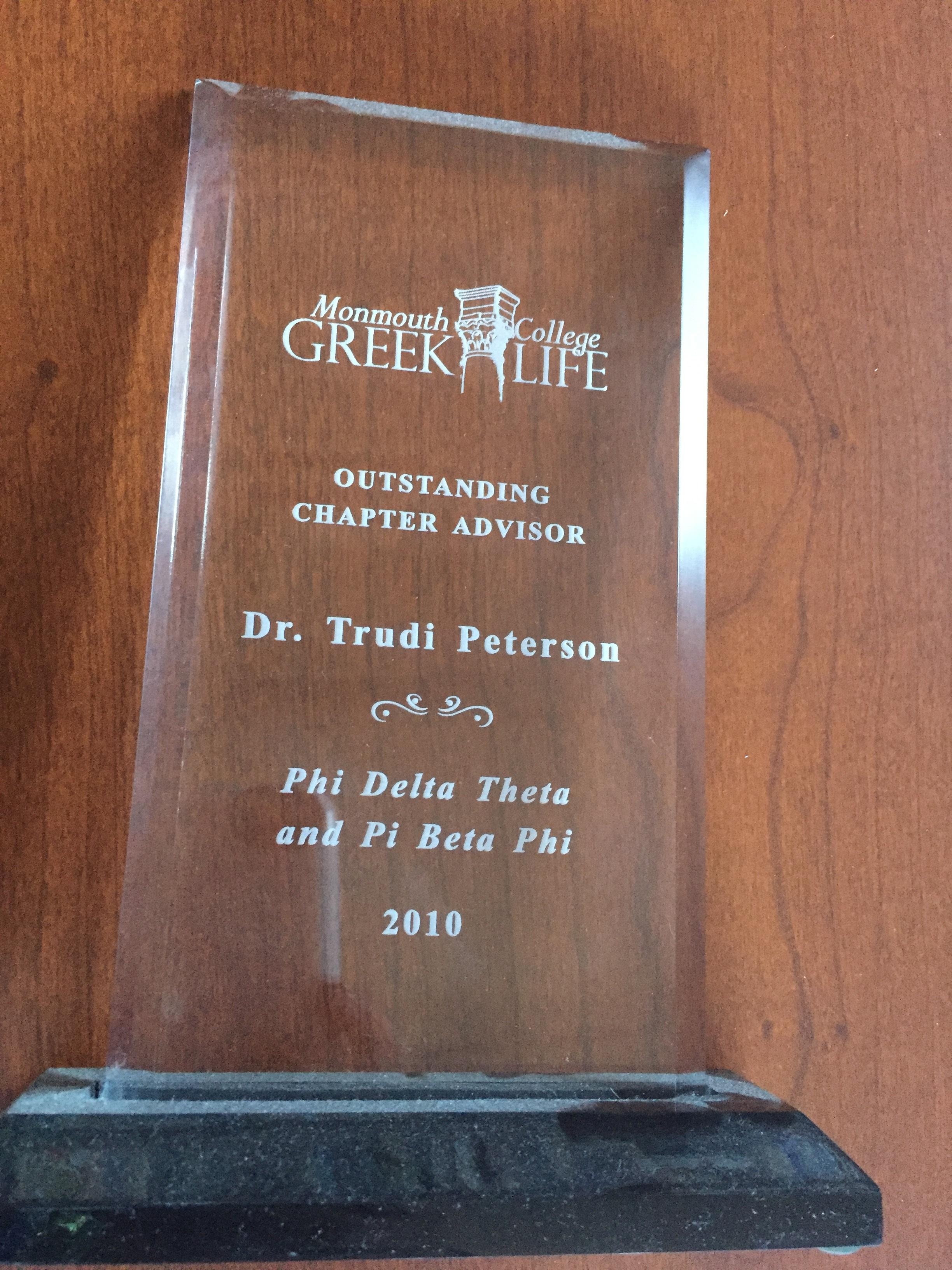 Award won