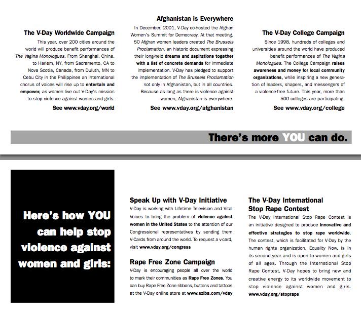 Brochure 2 of 3